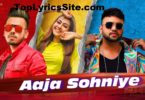 Aaja Sohniye Lyrics