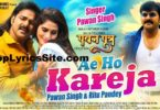 Ae Ho Kareja Lyrics