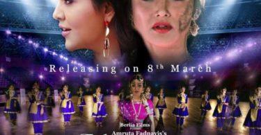 Alag Mera Yeh Rang Hain Lyrics
