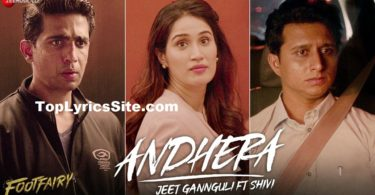 Andhera Lyrics