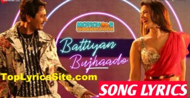 Battiyan Bujhaado Lyrics