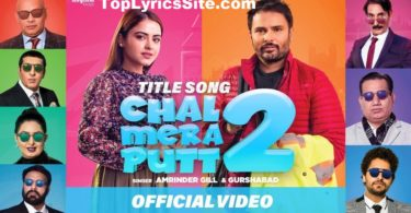 Chal Mera Putt 2 Title Song Lyrics