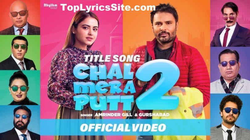 Chal Mera Putt 2 Title Song Lyrics