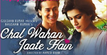 Chal Wahan Jaate Hain Lyrics