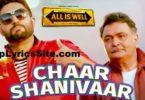 Char Shanivar Lyrics