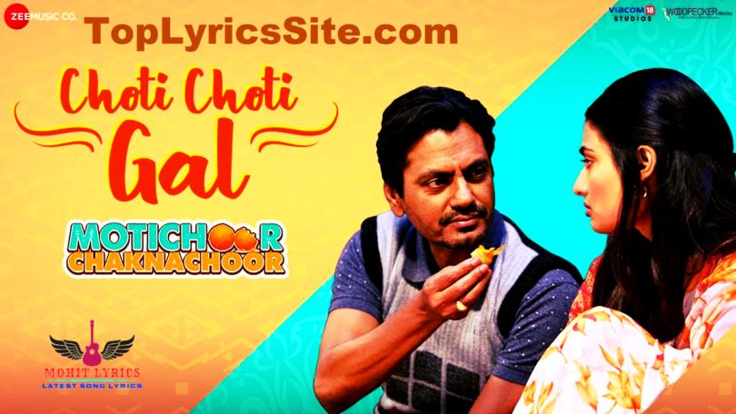 Choti Choti Gal Lyrics