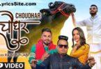 Choudhar Lyrics