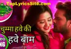 Chumma Have Ki Have Baam Lyrics