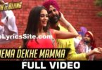 Cinema Dekhe Mamma Lyrics