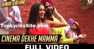 Cinema Dekhe Mamma Lyrics