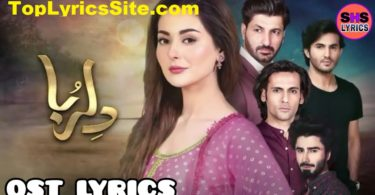 Dil Ruba OST Lyrics