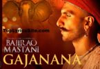 Gajanana Lyrics