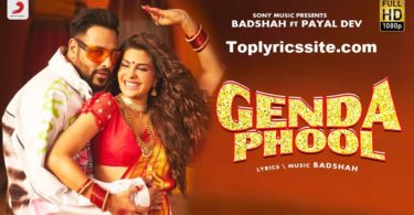 Genda Phool Lyrics
