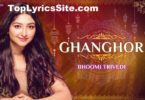 Ghanghor Lyrics