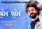 Ghum Ghum Lyrics