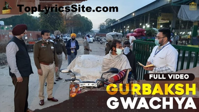 Gwacheya Gurbakash Lyrics