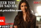 Heer Toh Badi Sad Hai Lyrics