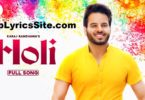 Holi Lyrics