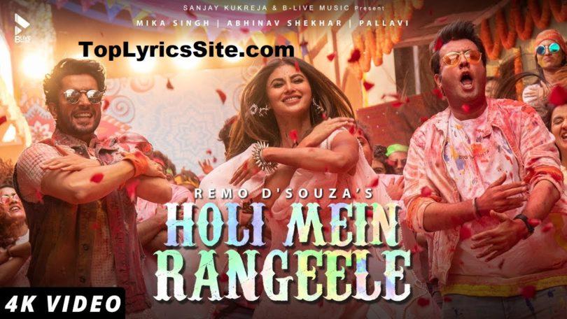 Holi Mein Rangeele Lyrics