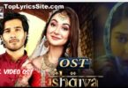 Ishqiya OST Lyrics