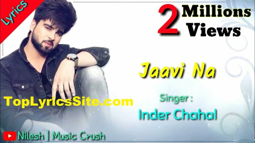 Jaavi Na Lyrics
