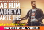 Jab Hum Padheya Karte The Lyrics