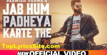 Jab Hum Padheya Karte The Lyrics