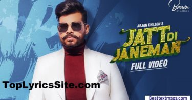 Jatt Di Janeman Lyrics
