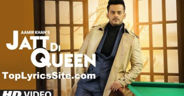 Jatt Di Queen Lyrics