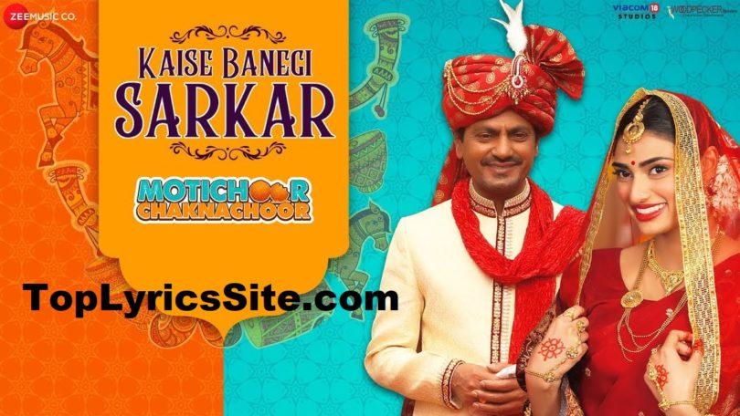 Kaise Banegi Sarkar Lyrics