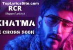 Khatma Lyrics