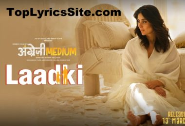 Laadki Lyrics