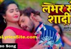 Lover Se Shadi Lyrics