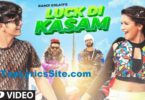 Luck Di Kasam Lyrics