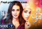 Jhooti OST Lyrics