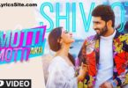Motti Motti Akh Lyrics
