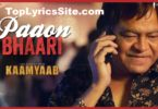 Paaon Bhaari Lyrics