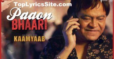 Paaon Bhaari Lyrics