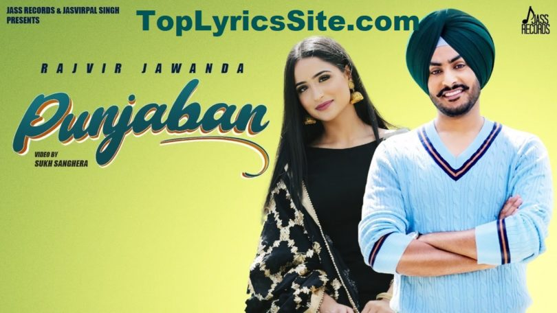 Punjaban Lyrics