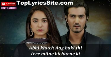 Raaz e ulfat OST Lyrics