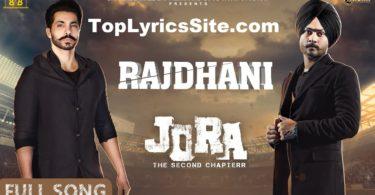 Rajdhani Lyrics