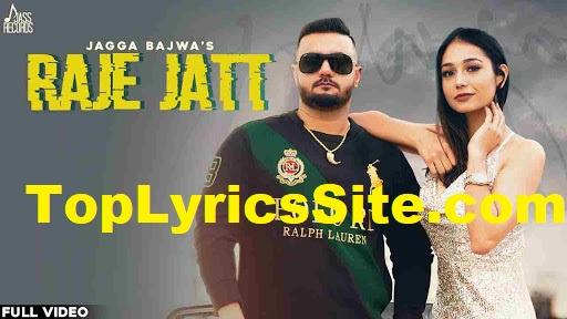 Raje Jatt Lyrics