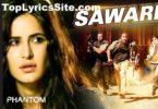 Saware Lyrics