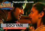 Sooiyan Lyrics