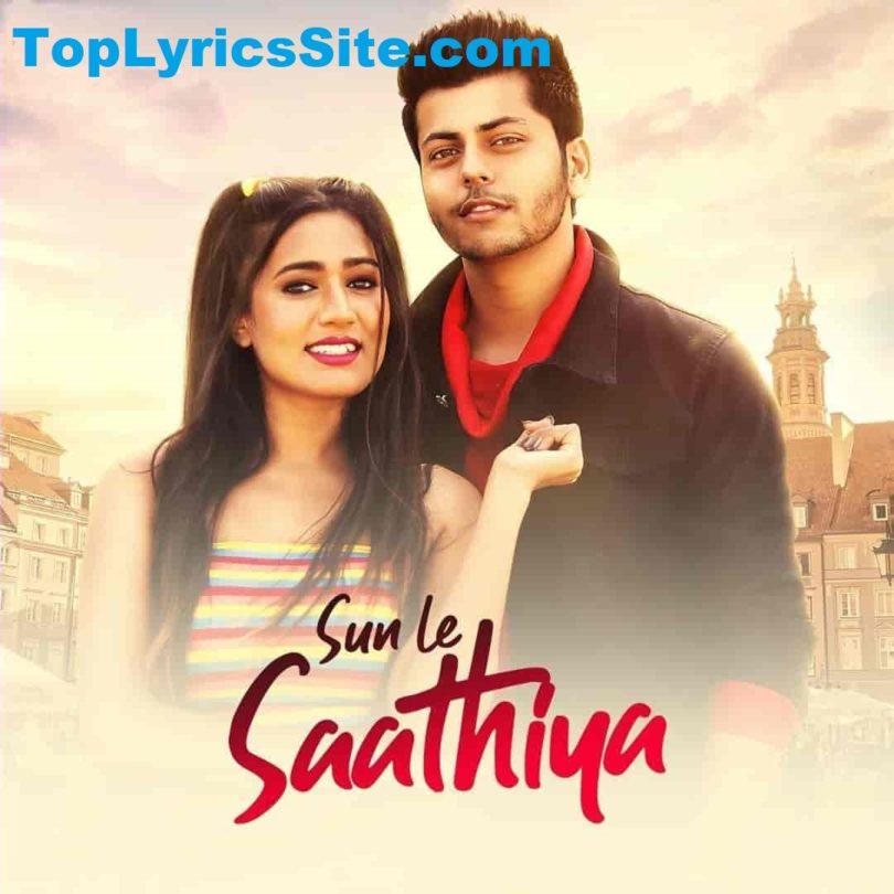 Sun Le Sathiya Lyrics
