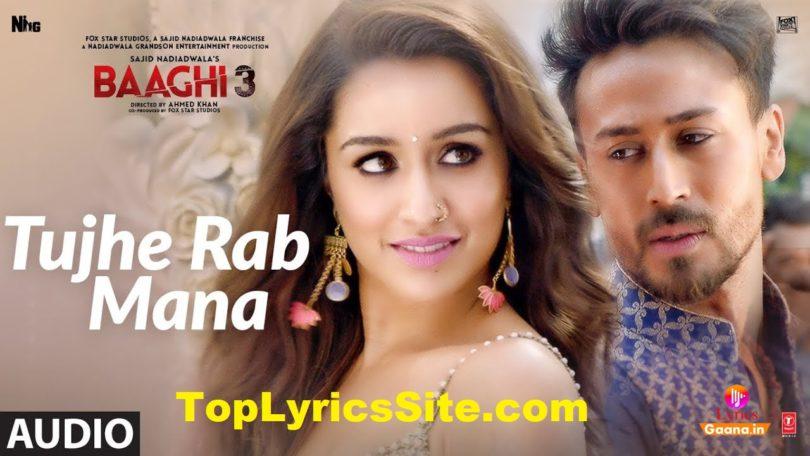 Tujhe Rab Mana Lyrics
