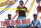 Tung Tung Baje Lyrics