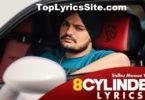 8 Cylinder Lyrics