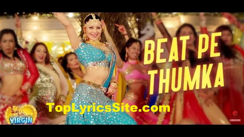 Beat Pe Thumka Lyrics