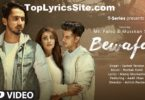 Bewafai Lyrics